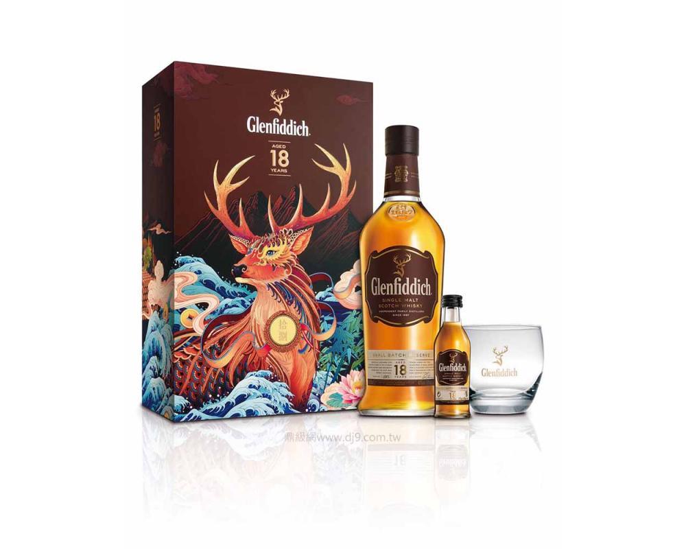 格蘭菲迪18年威士忌禮盒-福鹿(2020新春限定)