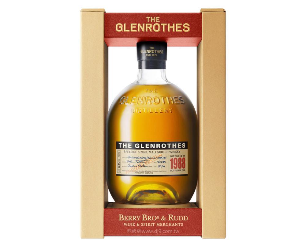 格蘭路思1988單一麥芽威士忌-限量版