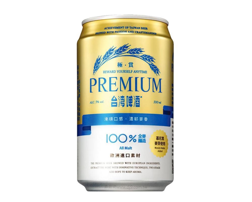 台灣啤酒PREMIUM極賞(330mlx24罐)