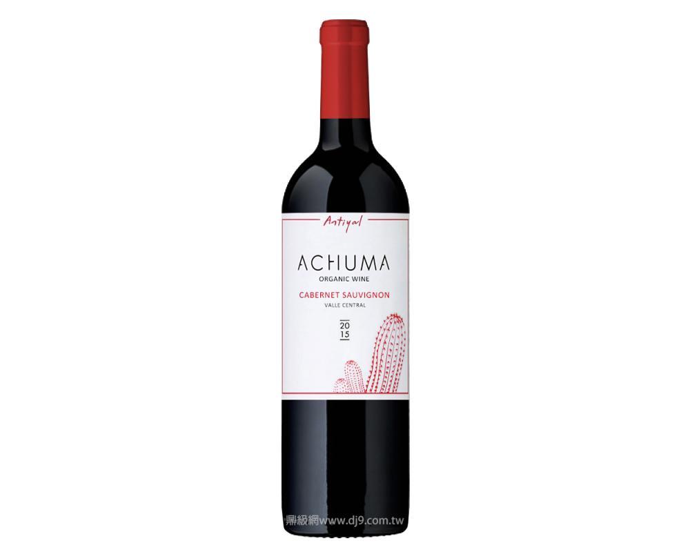 阿庫馬卡本內蘇維翁紅酒2015