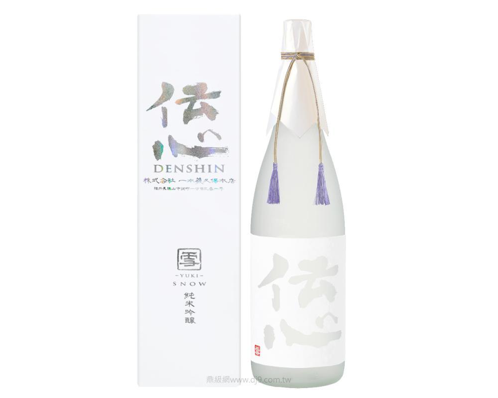伝心-雪純米吟釀