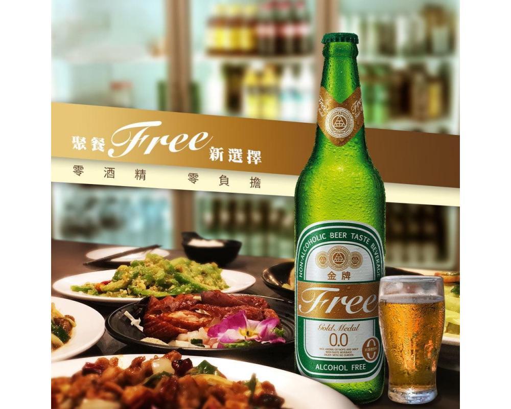 台灣金牌Free啤酒風味飲料(600mlx12瓶)