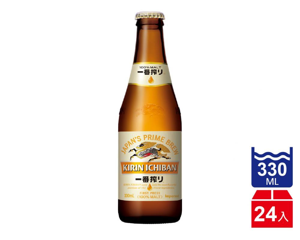 日本 麒麟一番搾啤酒.330ml(330mlx24入)