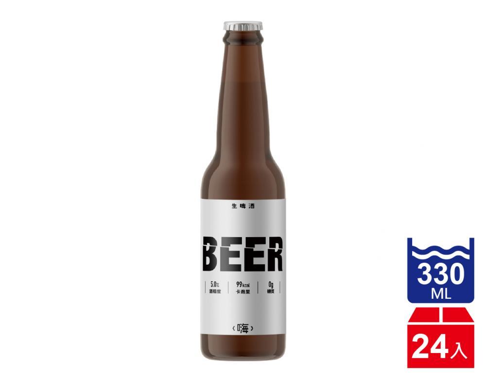 臺虎精釀 臺虎生啤酒〈嗨〉.330ml  (330mlx24入)