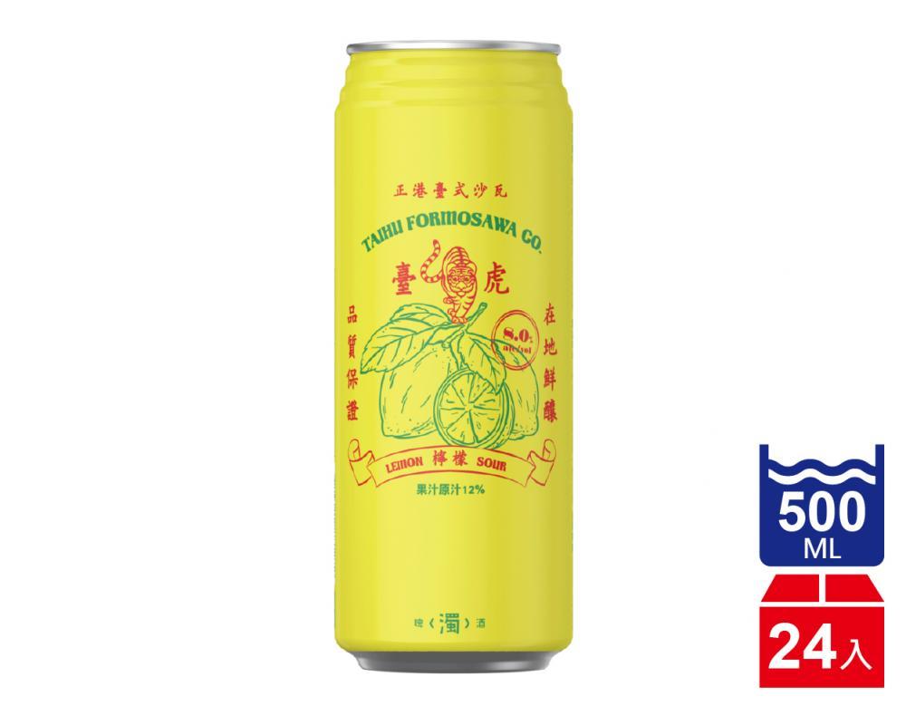 臺虎精釀 臺式檸檬沙瓦.500ml(500mlx24入)