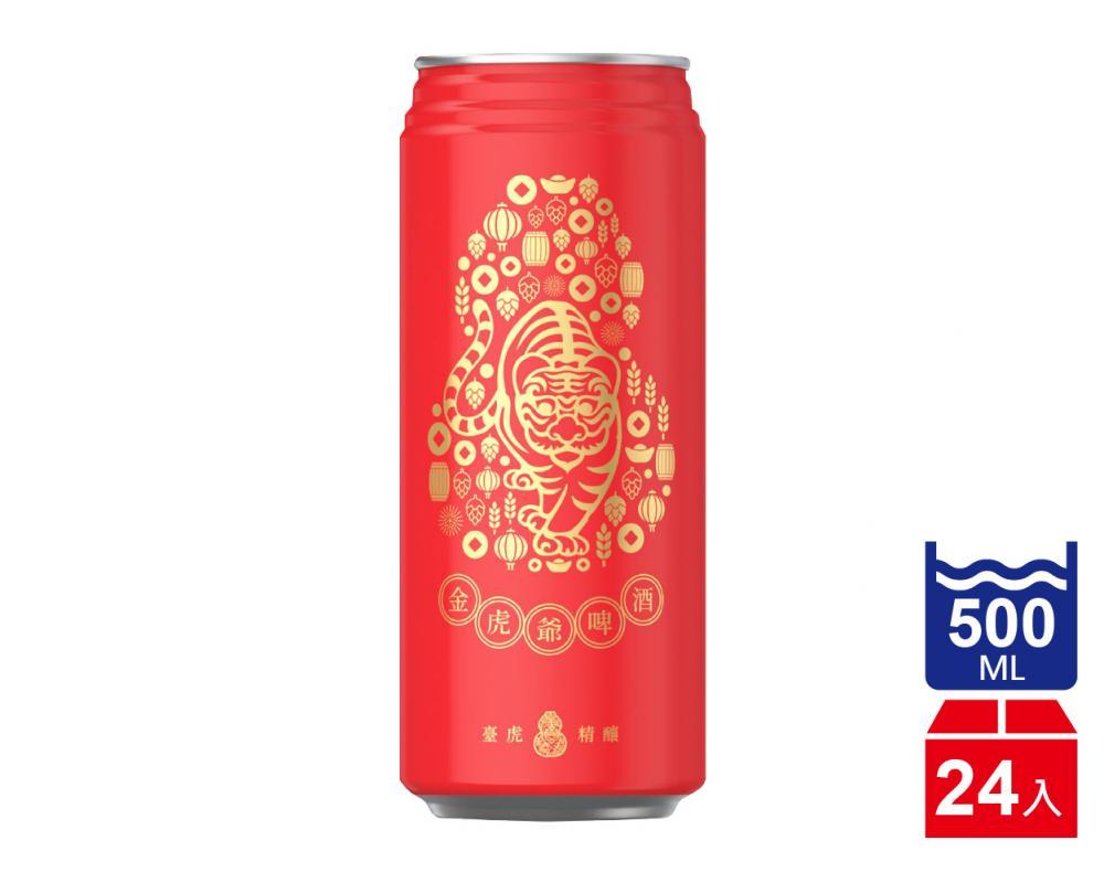臺虎精釀 金虎爺啤酒.500ml(500mlx24入)