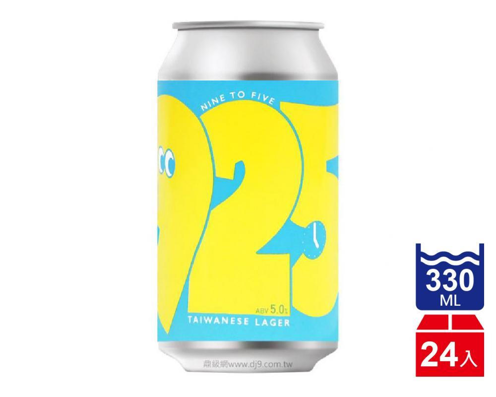 臺虎精釀 925啤酒.330ml (330mlx24入)