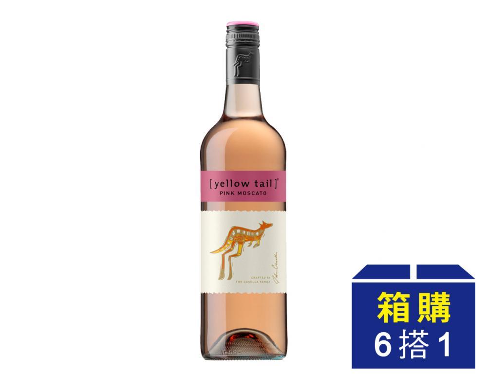 【箱購優惠】澳洲 黃尾袋鼠 粉紅慕斯卡特白酒.750ml(7入)