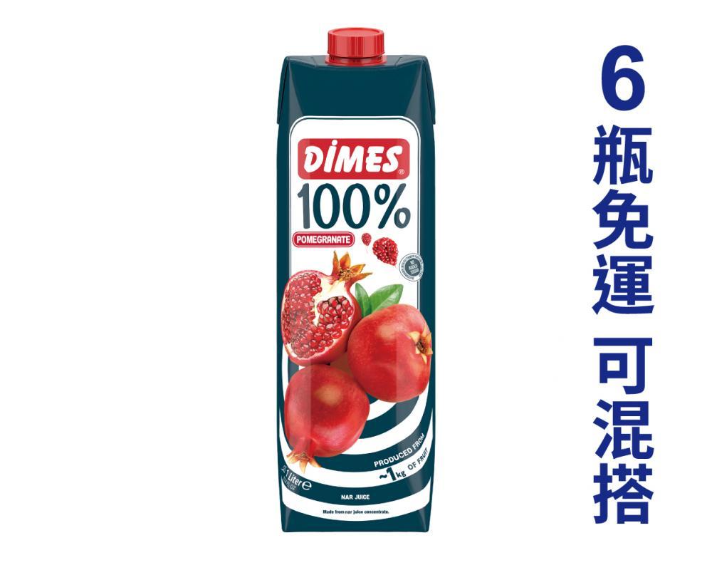 地美 石榴汁.1L