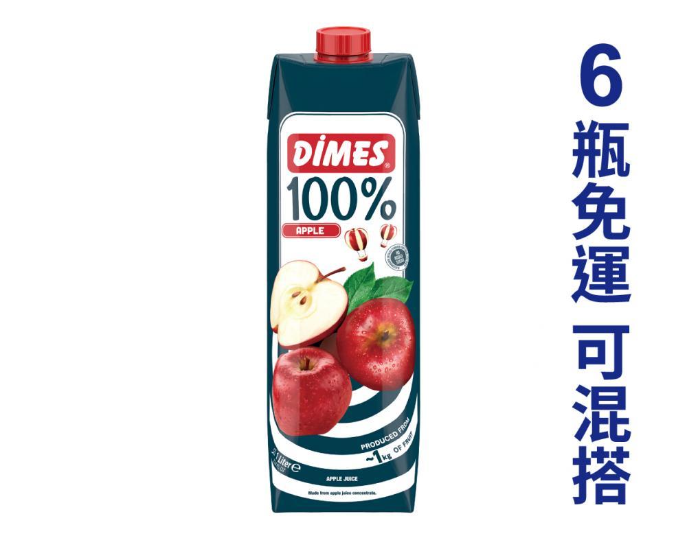 地美 蘋果汁.1L