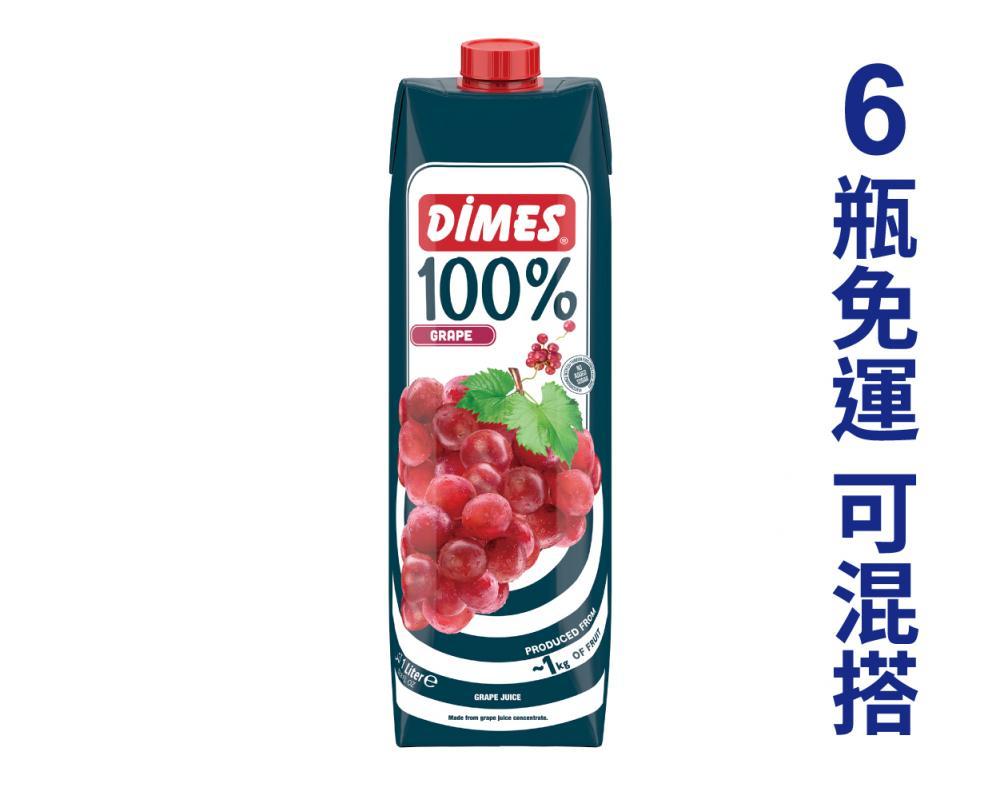 地美 葡萄汁.1L