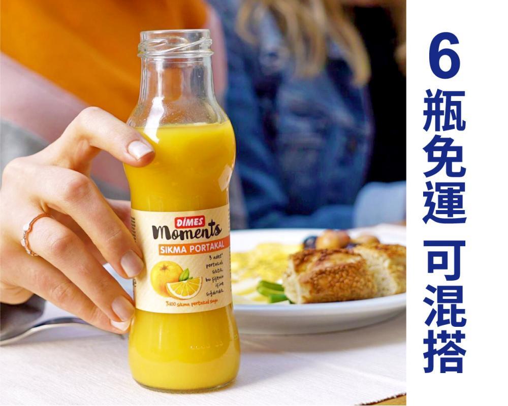 地美 冷壓鮮榨柳橙汁.250ml(250mlx12入)