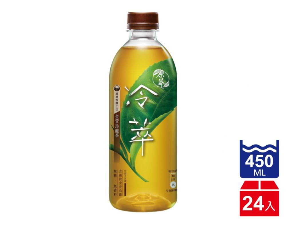 原萃 冷萃-金萱烏龍茶(450mlx24入)
