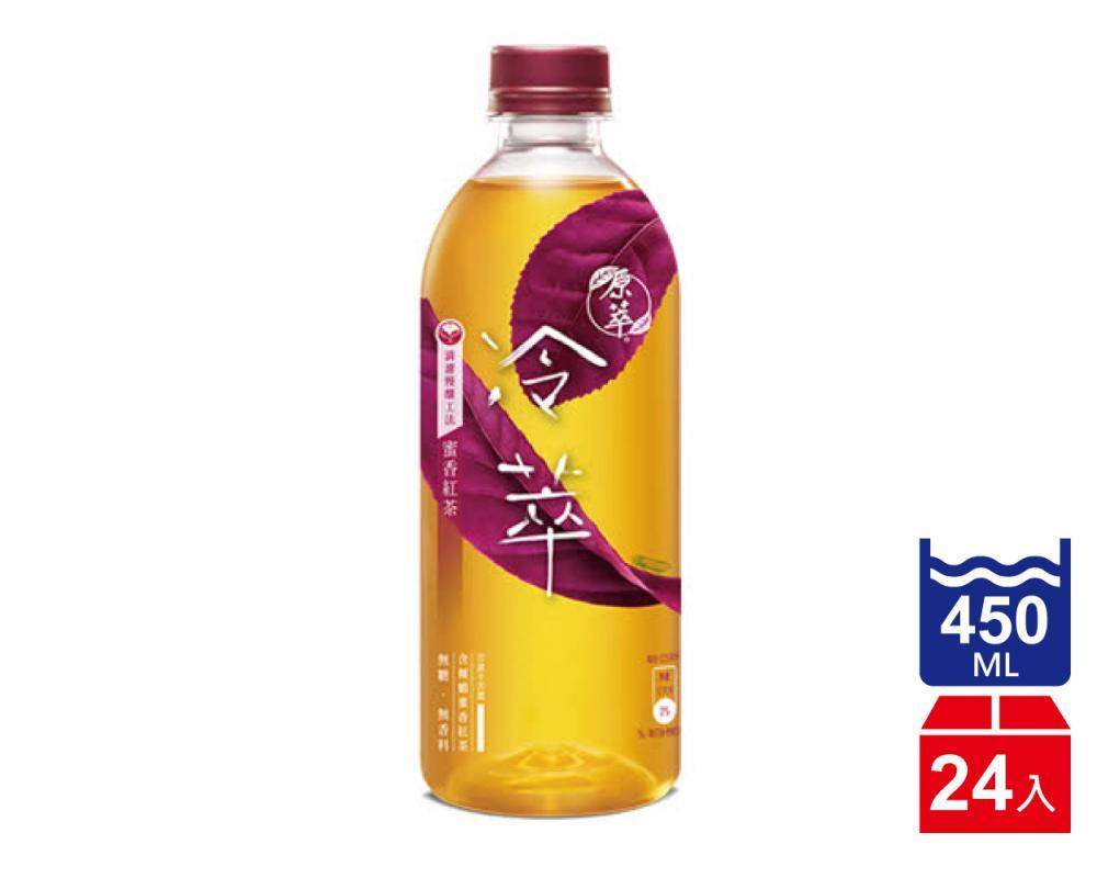 原萃 冷萃-蜜香紅茶(450mlx24入)