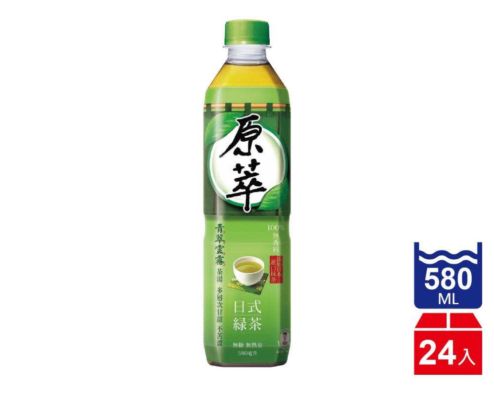 原萃 日式綠茶(580mlx24入)