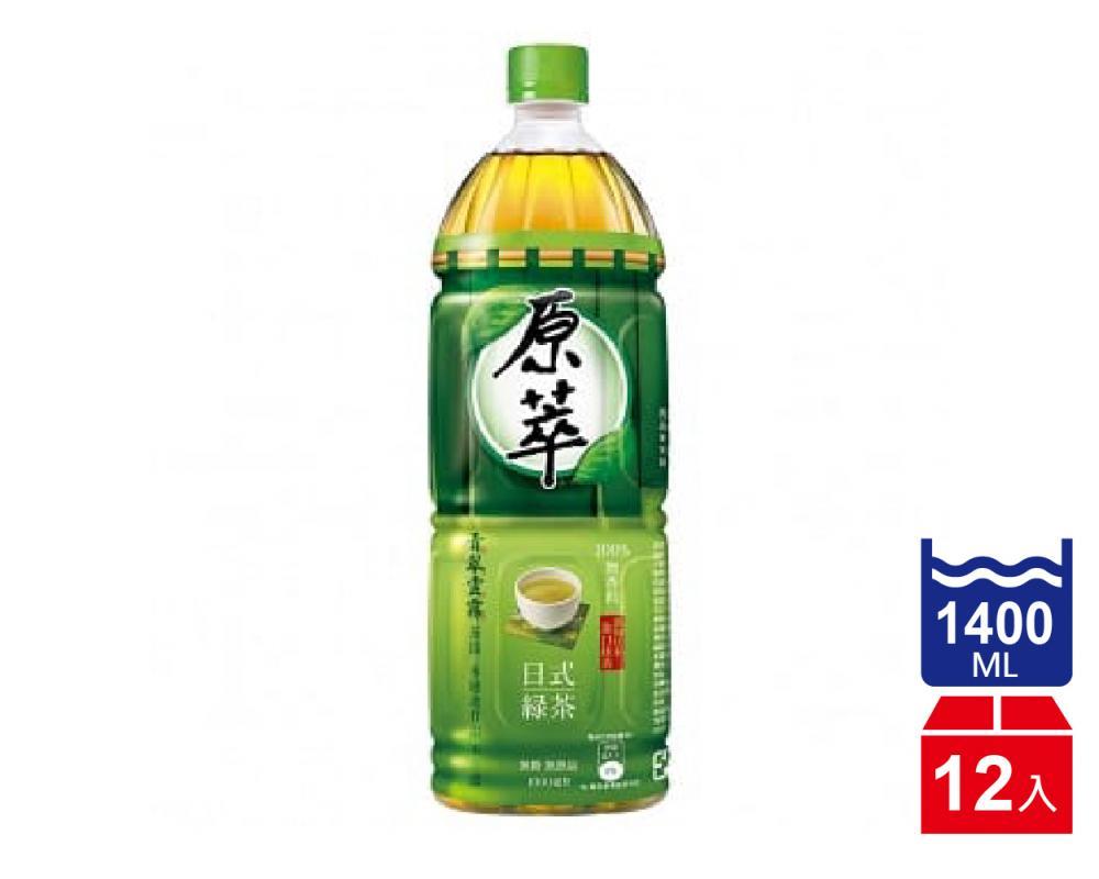 原萃 日式綠茶(1000mlx12入)
