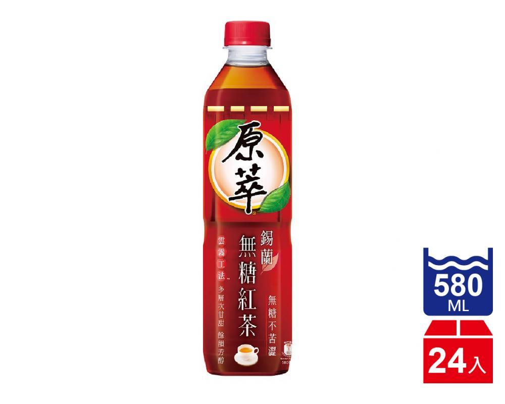 原萃 錫蘭無糖紅茶(580mlx24入)