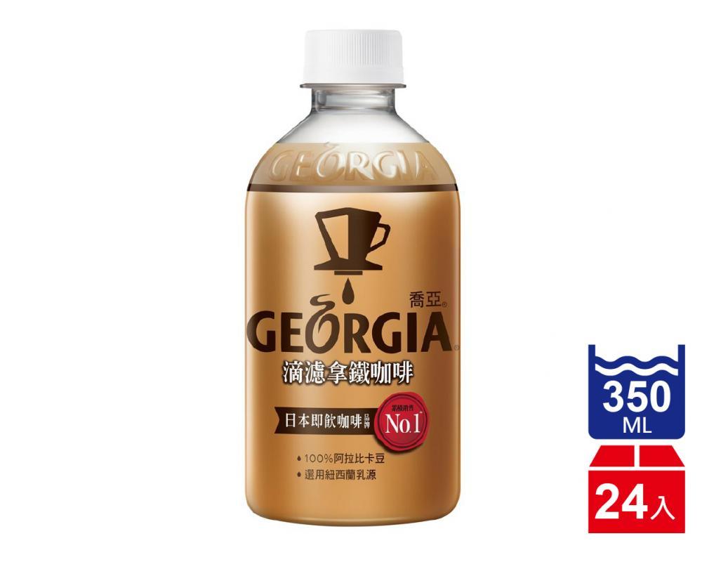 GEORGIA喬亞 滴濾拿鐵咖啡(350mlx24入)