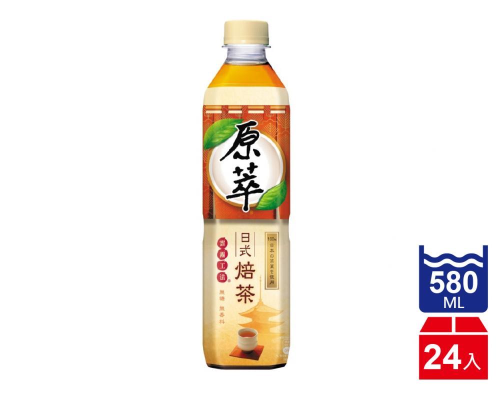 原萃 日式焙茶(580mlx24入)