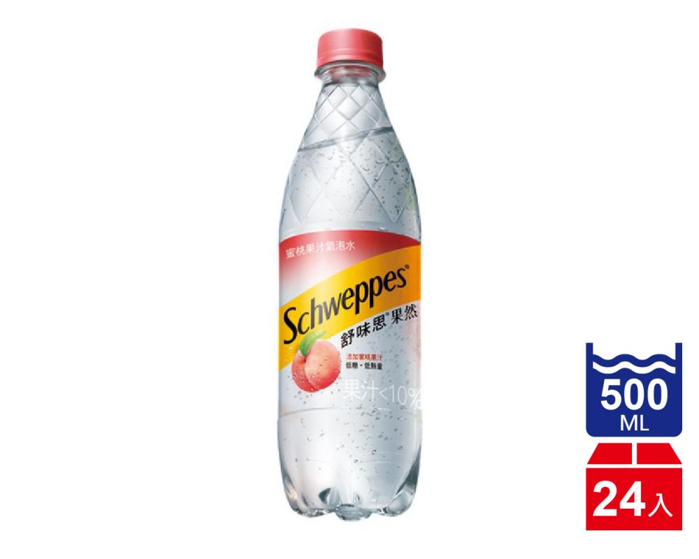 舒味思 果然 蜜桃果汁氣泡水(500mlx24入)