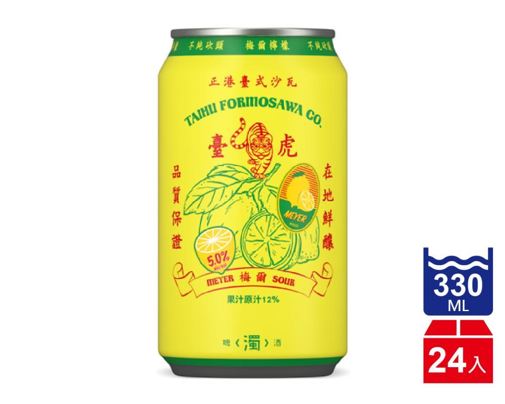 臺虎精釀 梅爾檸檬沙瓦(330mlx24入)
