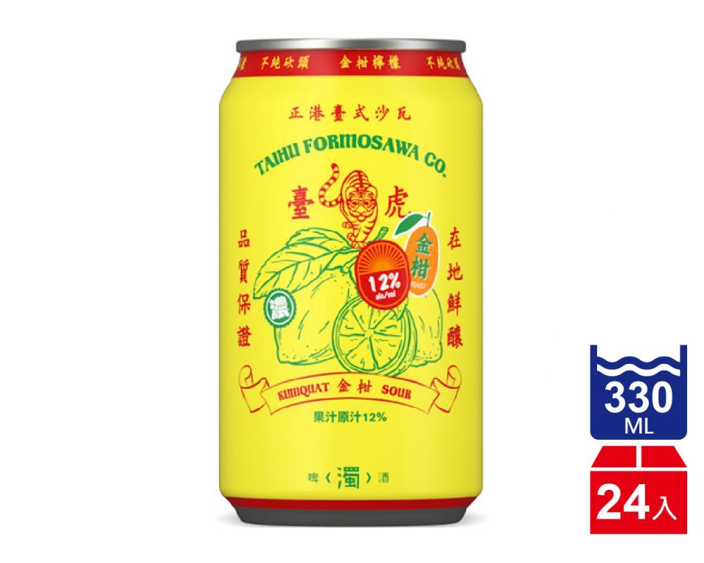 臺虎精釀 金柑檸檬沙瓦.330ml (330mlx24入)