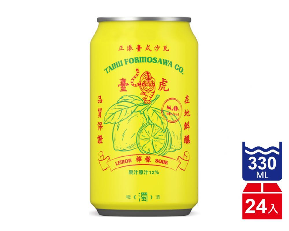 臺虎精釀 臺式檸檬沙瓦(330mlx24入)