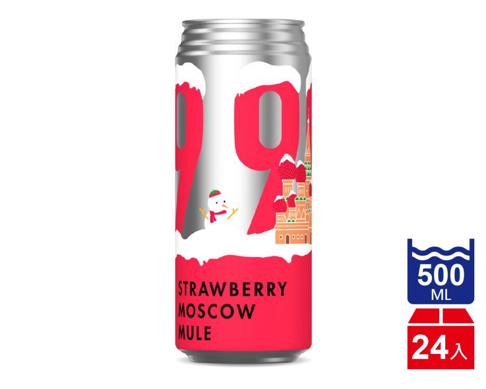 臺虎精釀9.99 臺虎莫斯科美莓(500mlx24入)