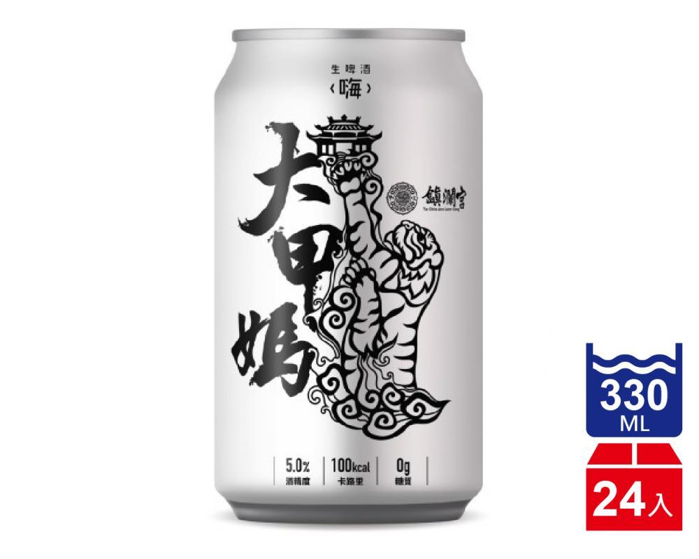 臺虎精釀 〈嗨啤〉大甲媽聯名版(330mlx24入)