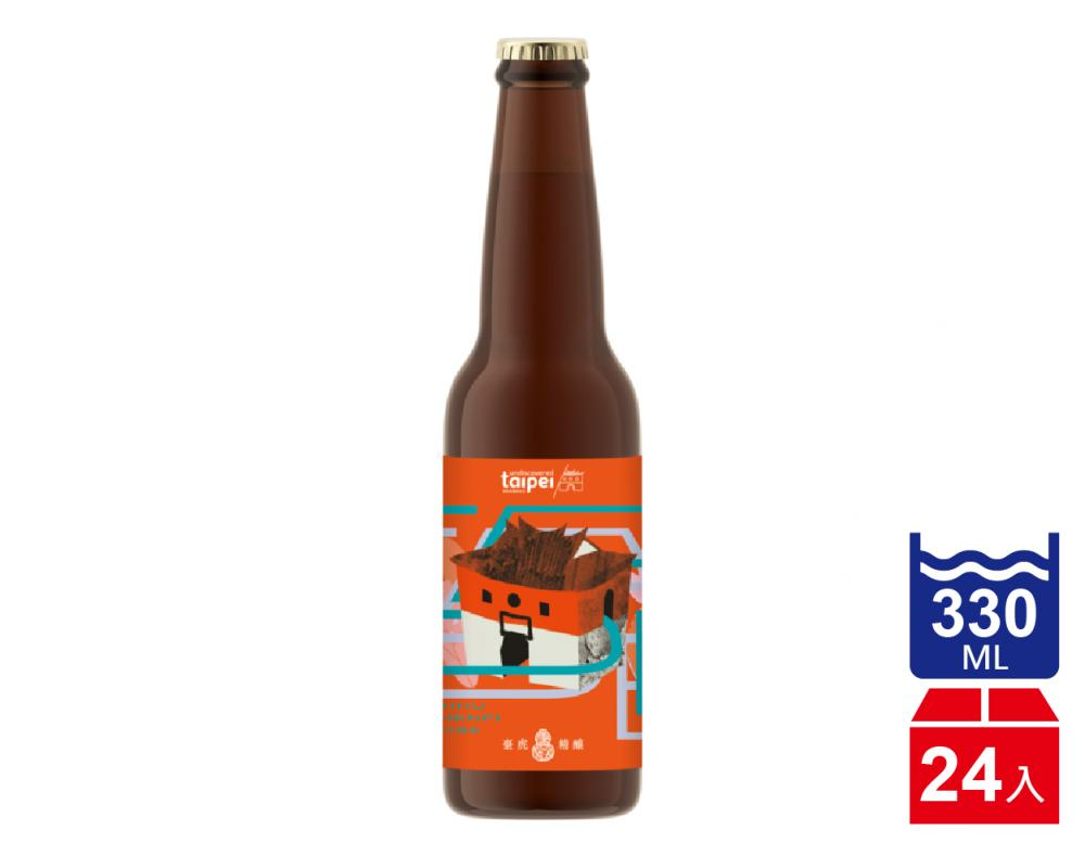臺虎精釀 臺虎陳皮酸啤酒(330mlx24入)
