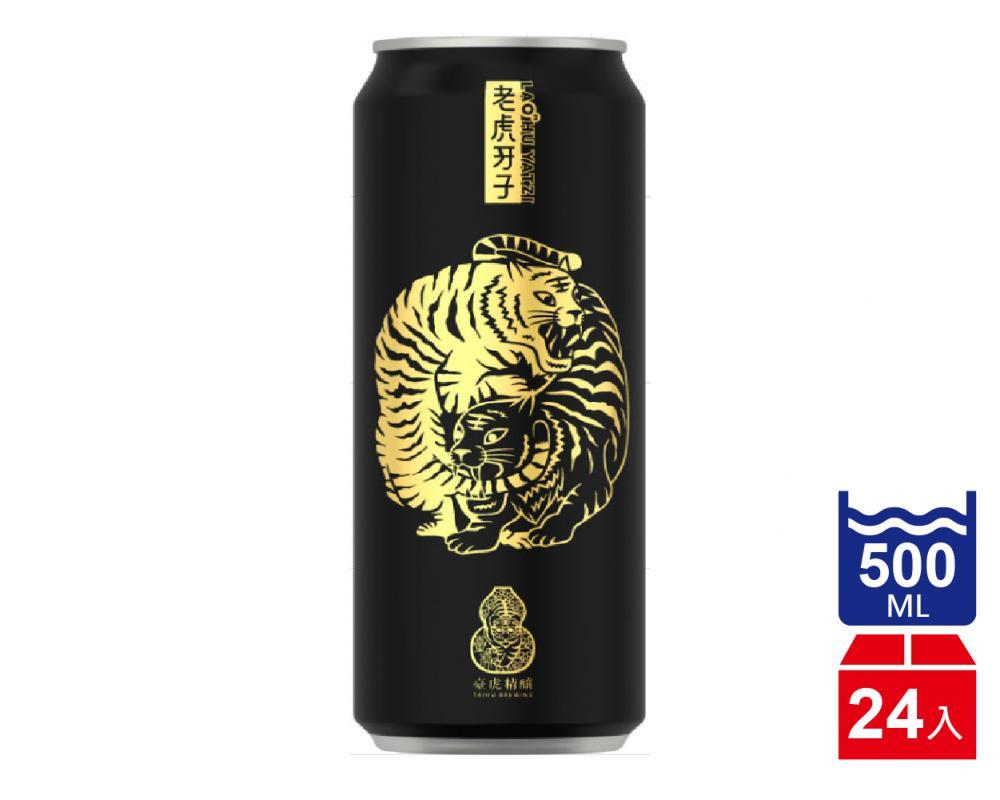 臺虎精釀 虎虎蔘風激能啤酒(500mlx24入)