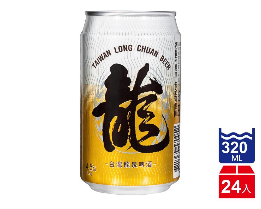 台灣 龍泉啤酒罐裝.320ml(320mlx24入)
