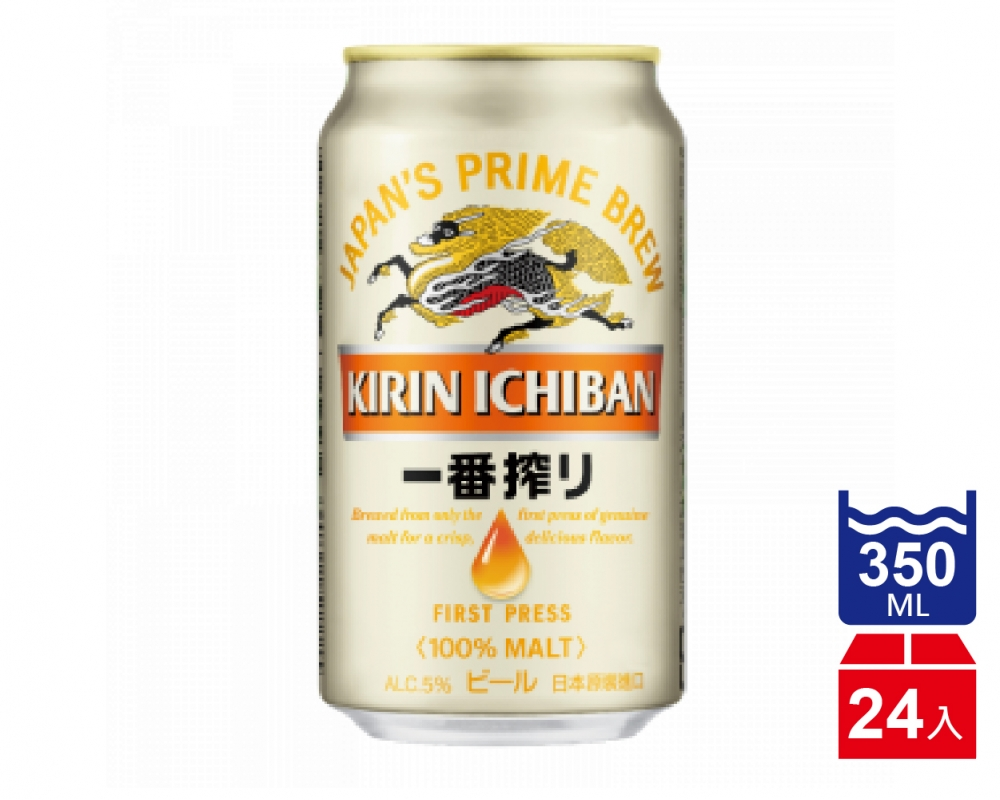 日本 麒麟一番搾啤酒.350ml(350mlx24入)