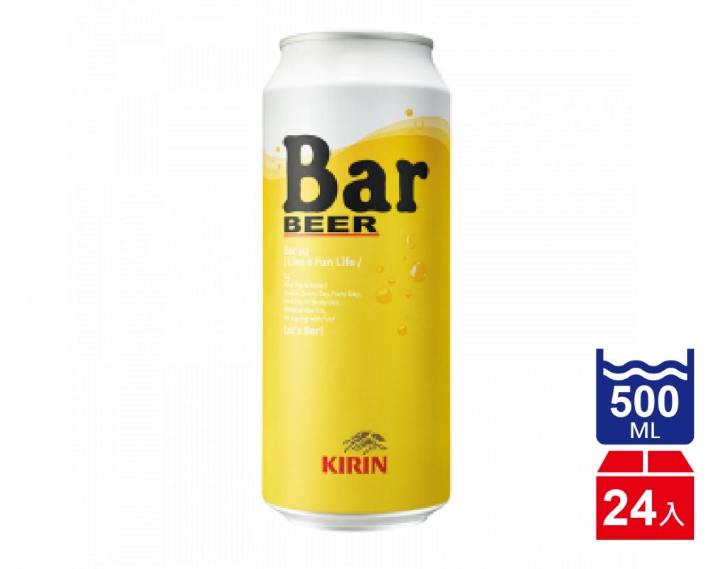 日本 麒麟 KIRIN BAR 啤酒.500ml(500mlx24入)