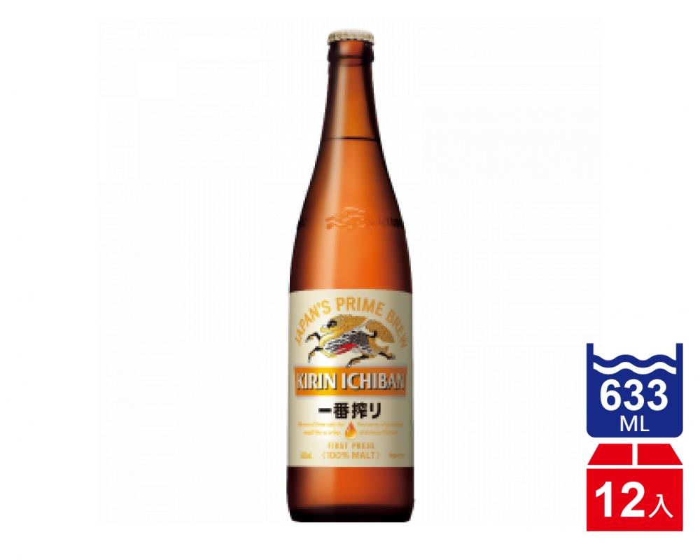 日本 麒麟一番搾啤酒.633ml(633mlx12入)