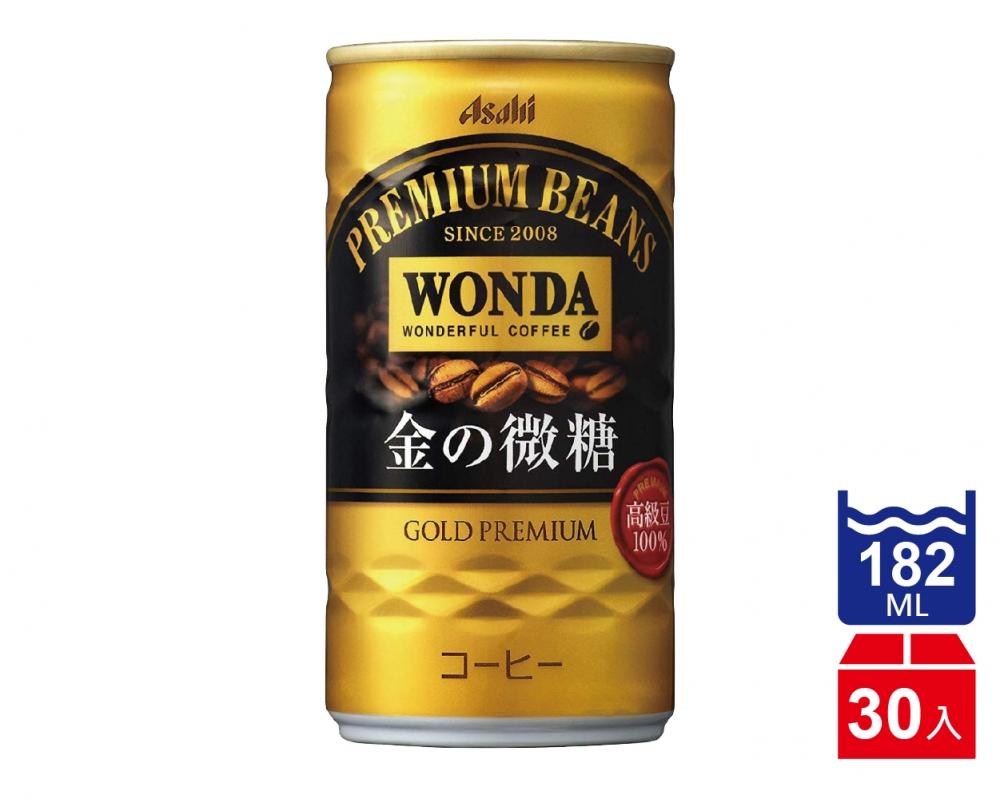 【ASAHI朝日】WONDA金的微糖咖啡(182mlx30入)