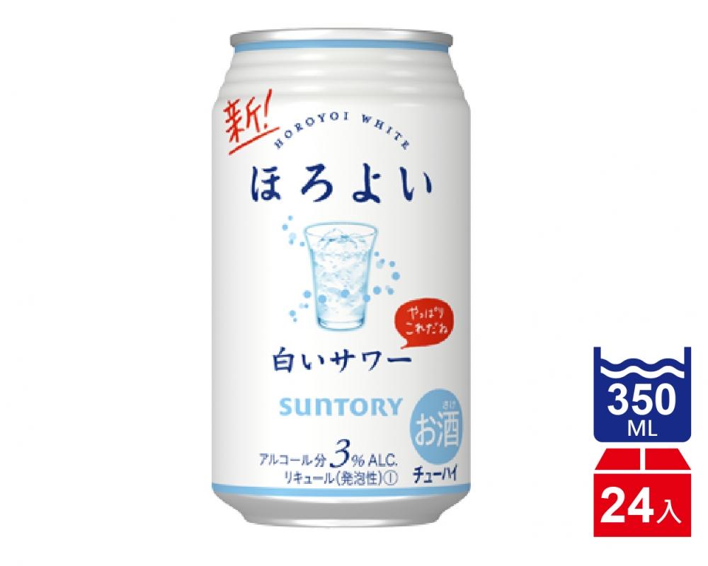 三得利 微醉-白色沙瓦(350mlx24入)
