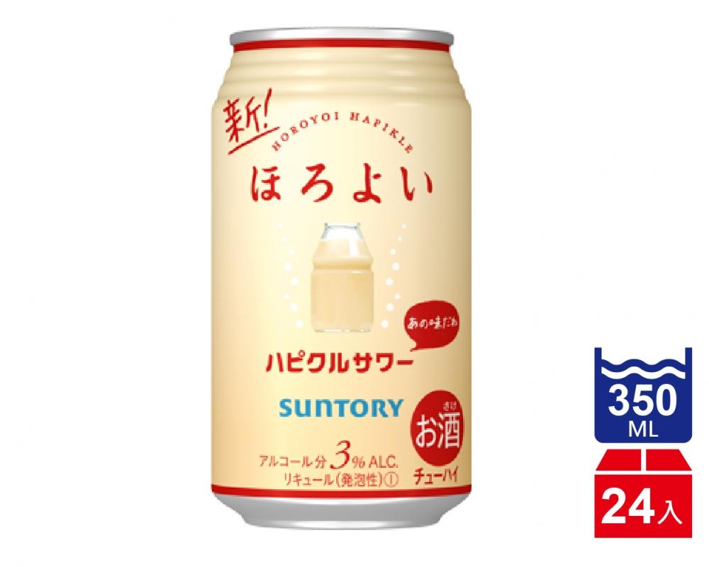 三得利 微醉-乳酸沙瓦(350mlx24入)