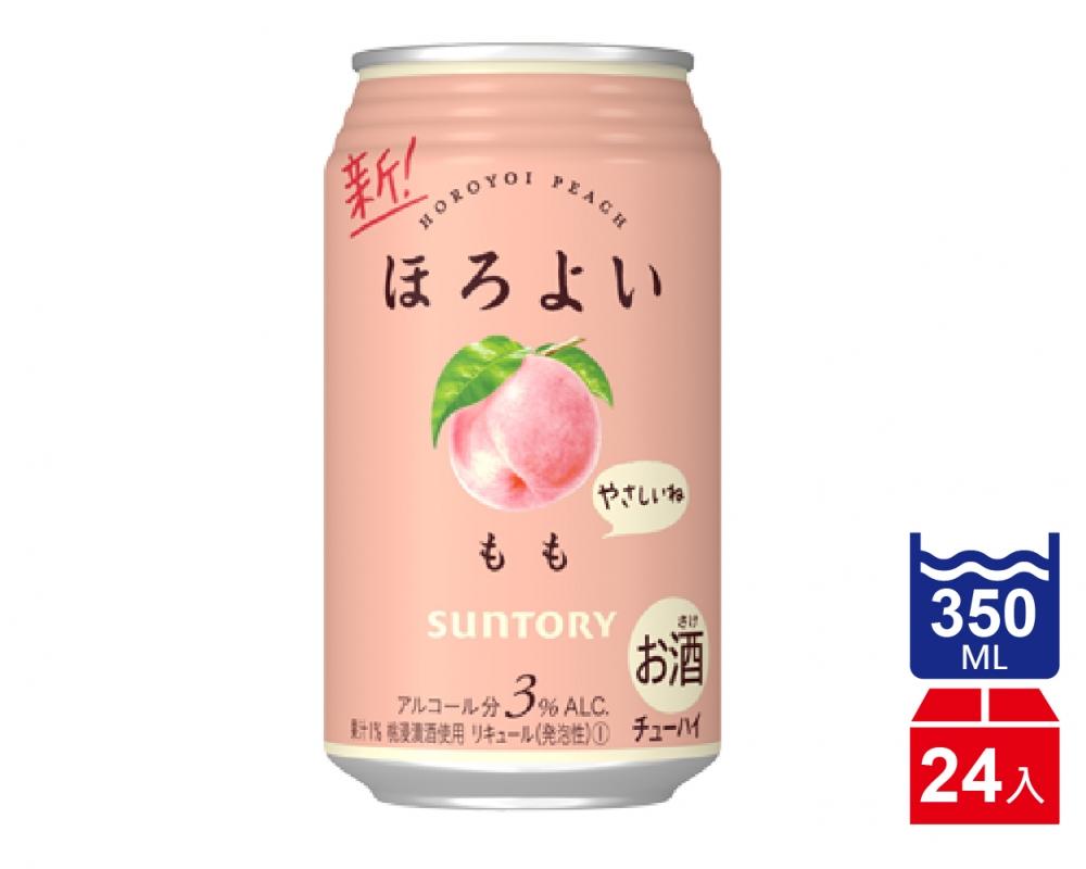 三得利 微醉-白桃(350mlx24入)