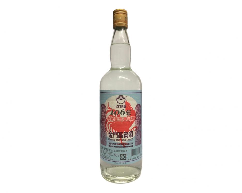 金門高粱酒 106秋節配售專用酒.1L