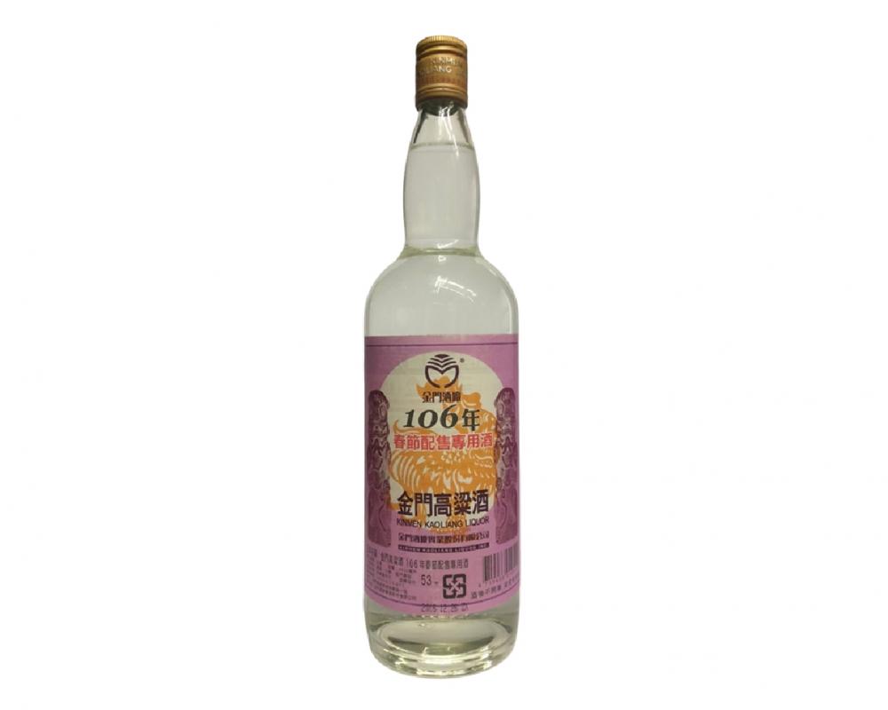 金門高粱酒 106春節配售專用酒.1L