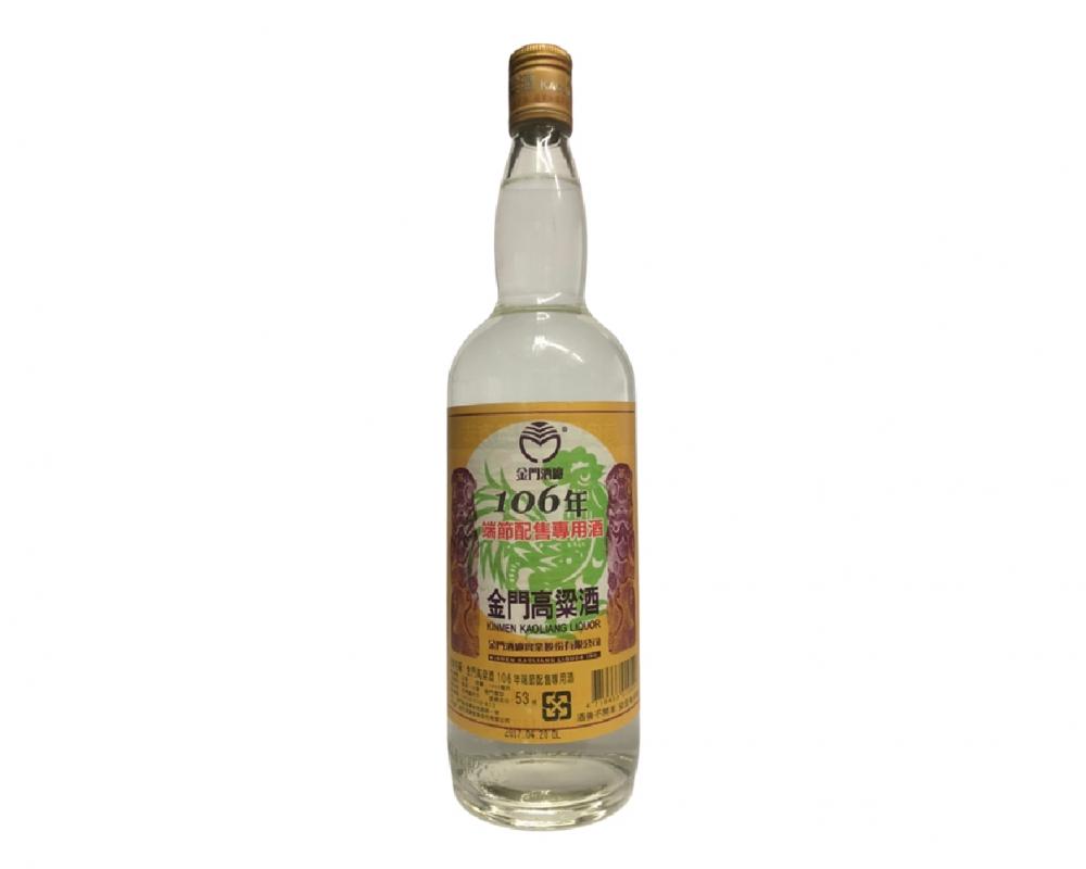 金門高粱酒 106端節配售專用酒.1L