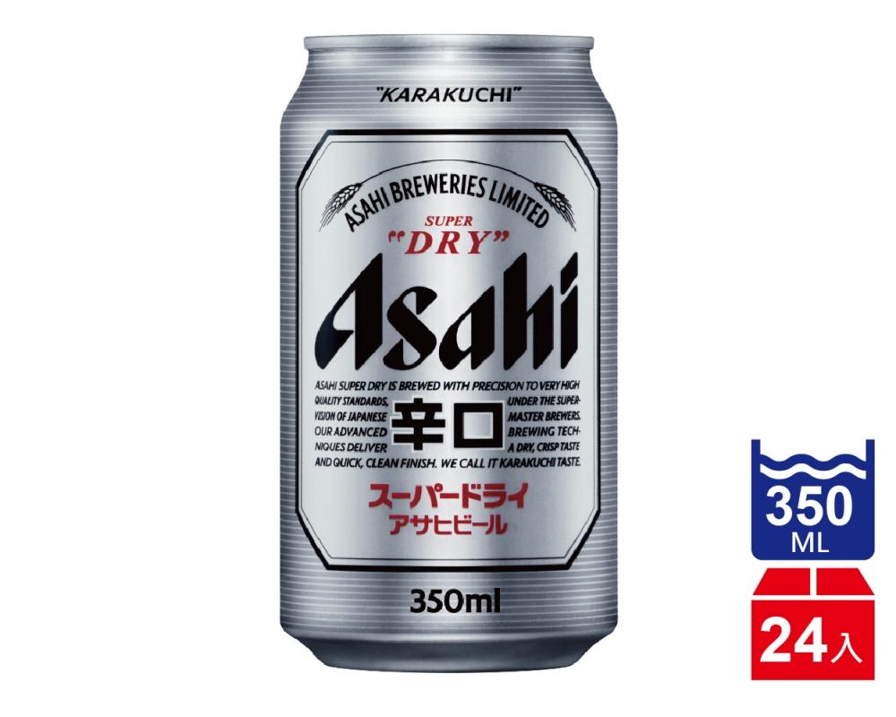 日本 Asahi 朝日啤酒(350mlx24入)