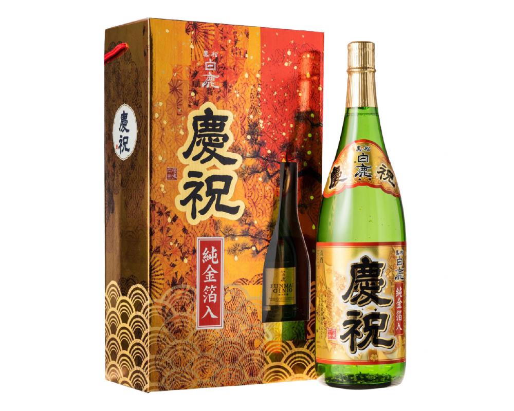 【黑松白鹿清酒禮盒2020】慶祝清酒_純金箔入