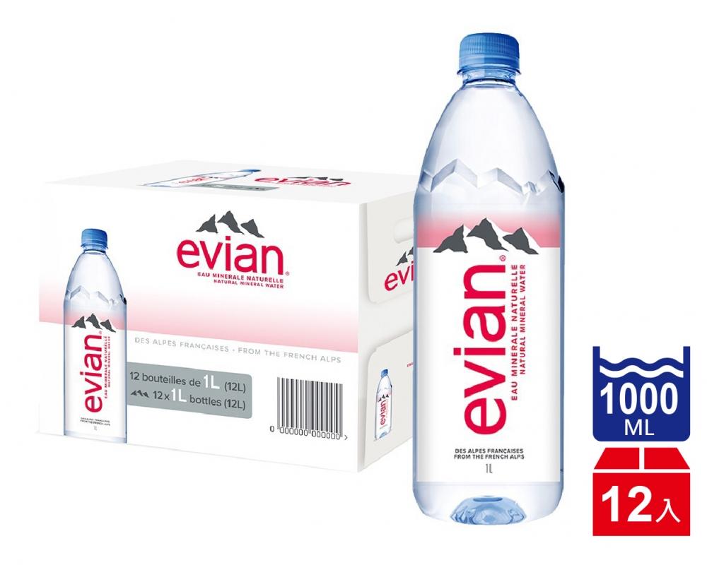 【Evian依雲】天然礦泉水(1000mlx12入)
