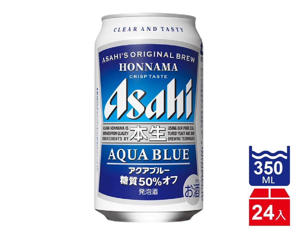 日本 ASAHI朝日本生藍啤酒(350mlx24入)