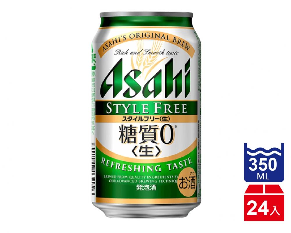 日本 ASAHI朝日零糖質啤酒(350mlx24入)