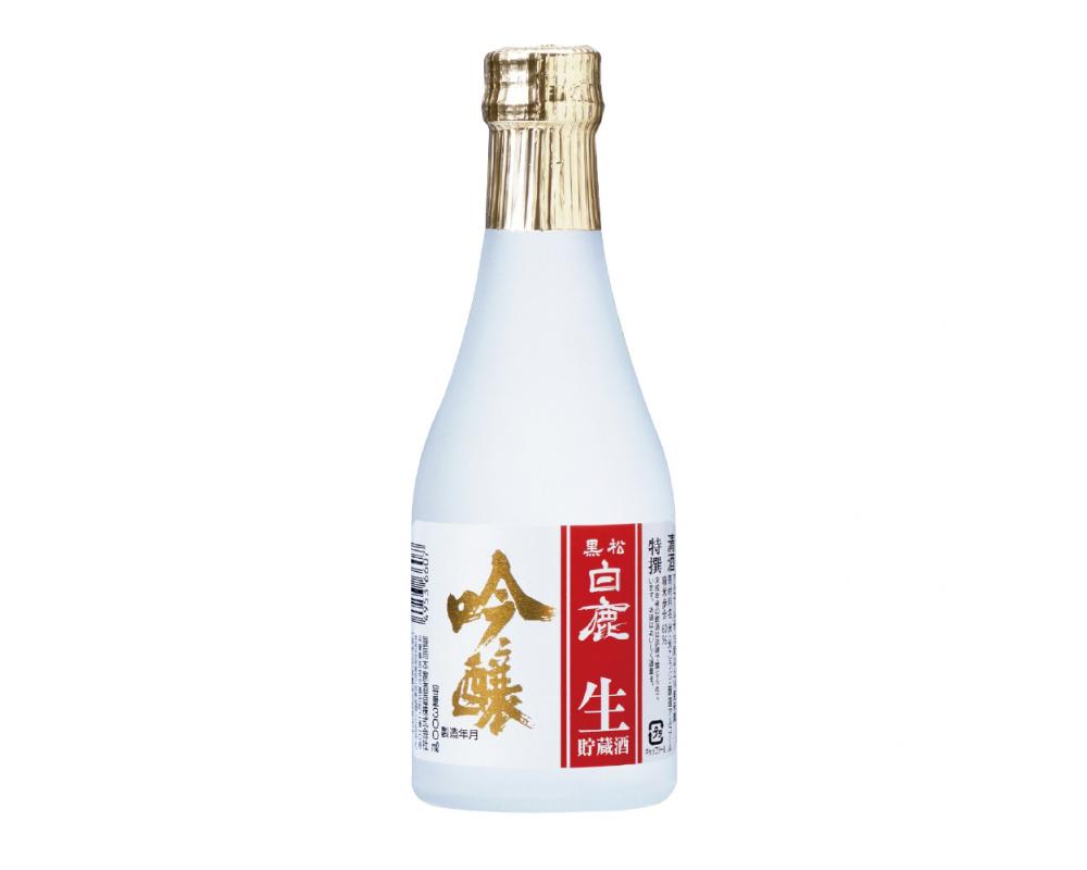 日本 黑松白鹿 吟釀生貯藏酒.300ml