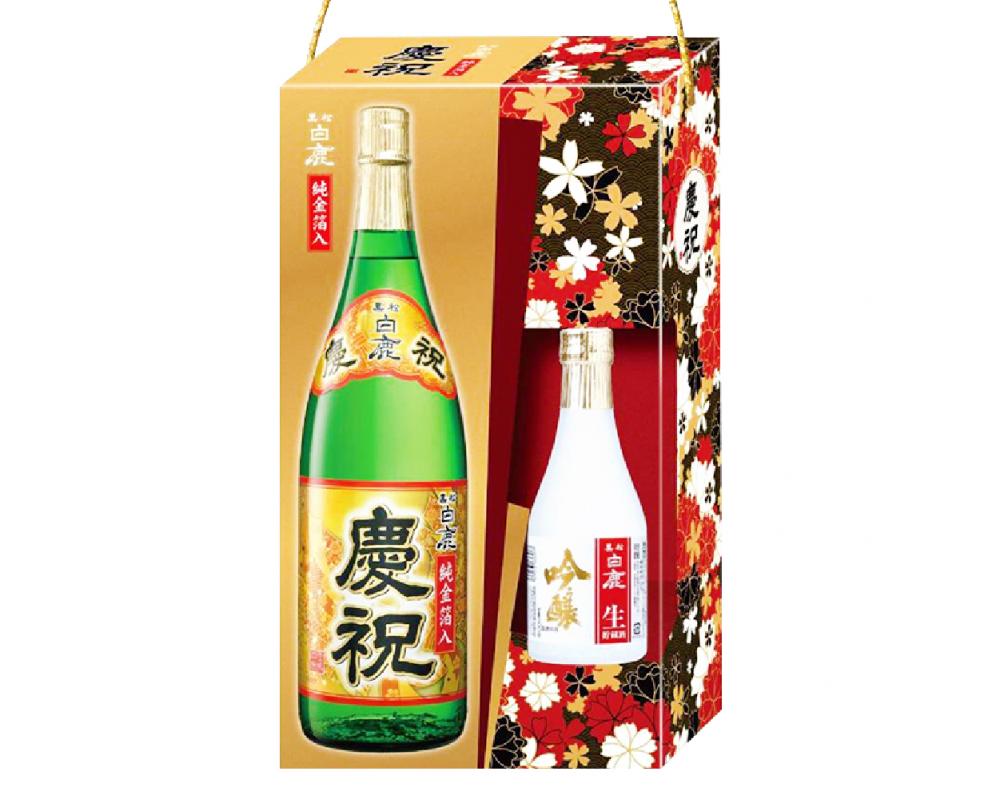 【黑松白鹿清酒禮盒2019】慶祝清酒_純金箔入