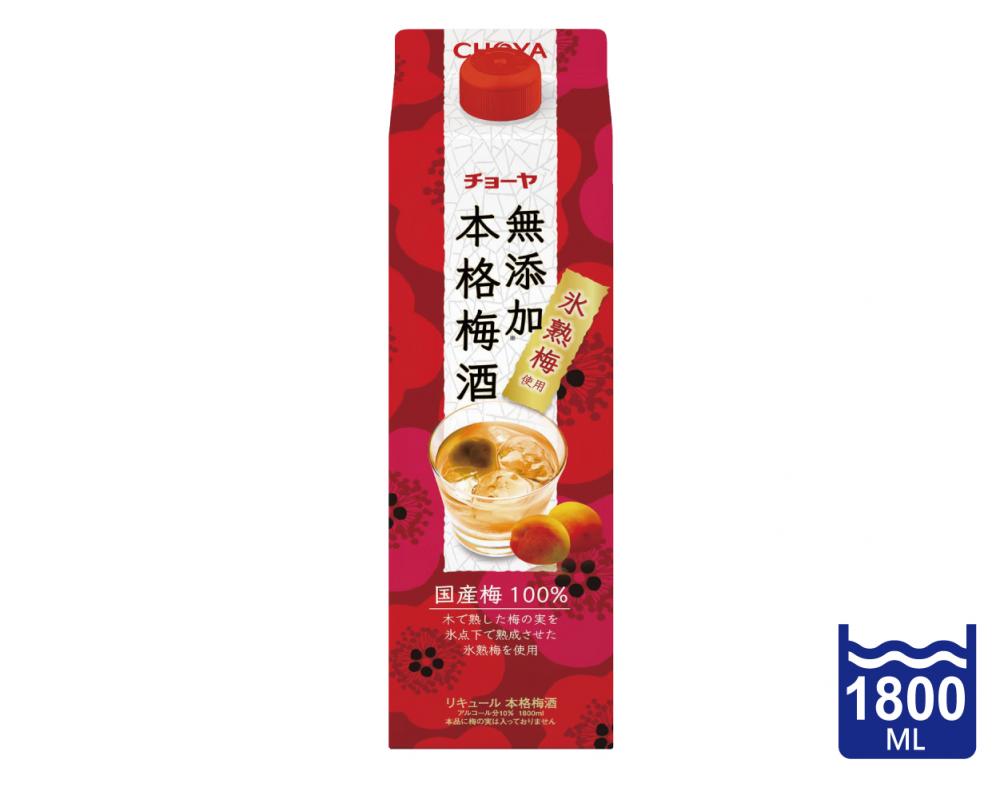 日本 CHOYA蝶矢 無添加本格梅酒紙盒.1.8L